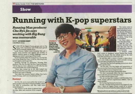bb_sg_newspaper_rm